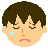 泣いている顏